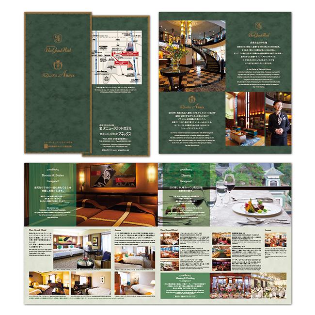 金沢ニューグランドホテル・アネックス様 2カ国語パンフレット