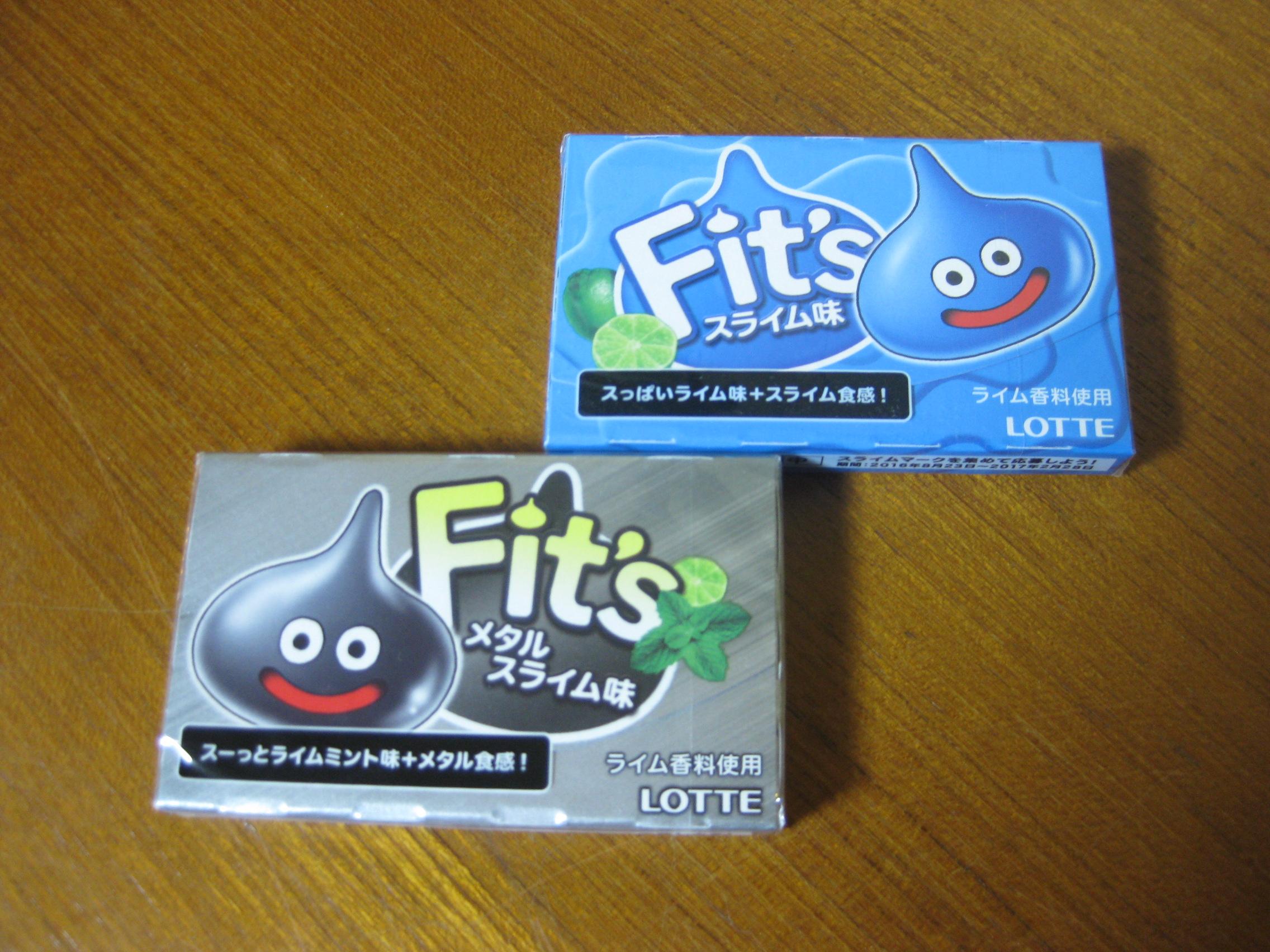 販売促進とパッケージデザイン事例『珍しいパッケージデザインで口コミ効果を生むアイディア』