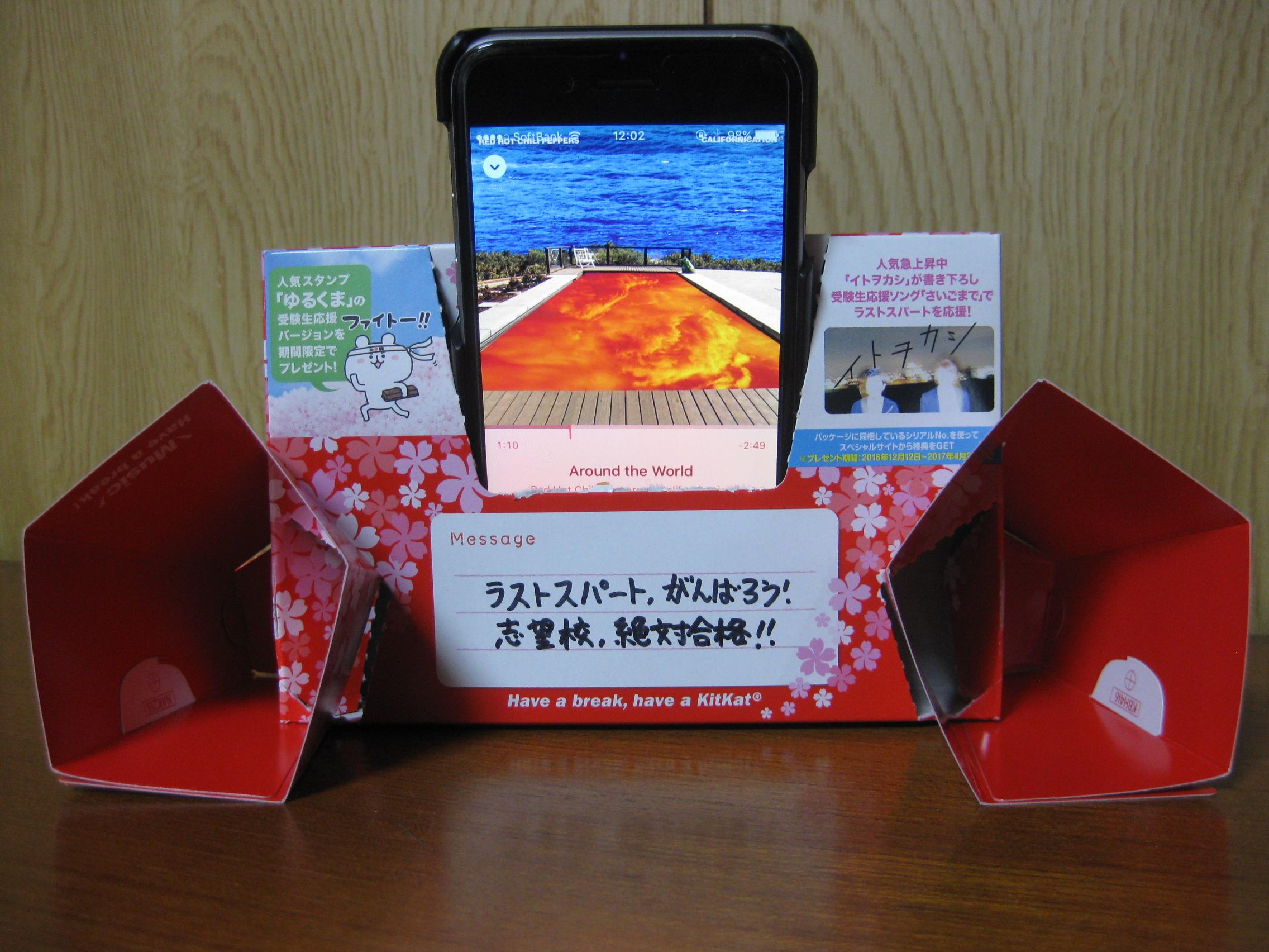 販売促進とパッケージデザイン事例「消費者に強いインパクトを与えるパッケージのアイディア」