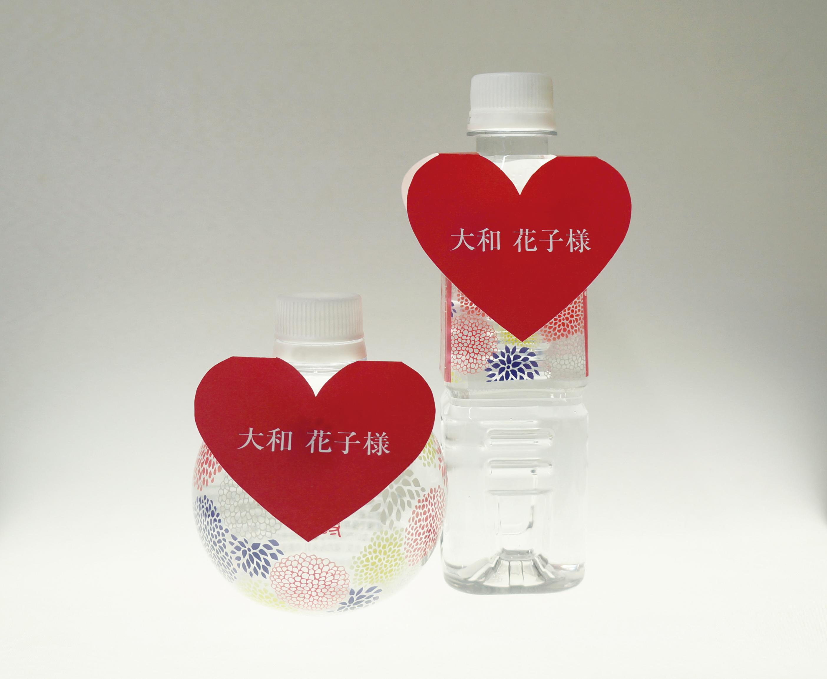 結婚式・ブライダルの席札で使える!オリジナルラベルの天然水活用アイディア
